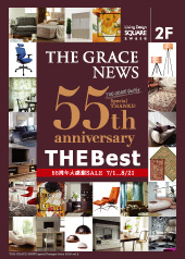 THE GRACE NEWS 55th anniversary vol.3